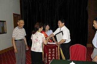 Consumers present glorification flags to CEO Mr Luo
