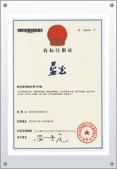 Registration Certificate for Trademark (Bluelight).jpg